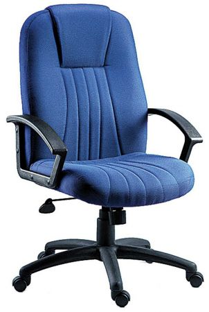 Citing Fabric Office Chair