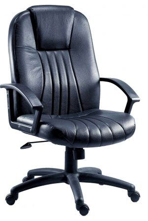 Citing Leather Black Office Chair