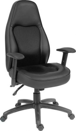 Rondale Black Office Chair