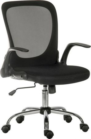 Flip Mesh Executive Black Office Chair