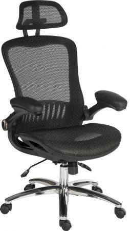 Harmony Black Office Chair