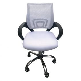 London Mesh Back Office Chair